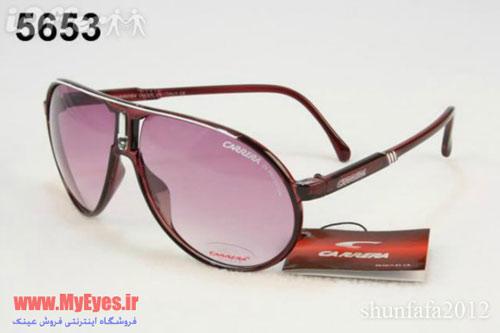 خرید عینک آفتابی دخترانه